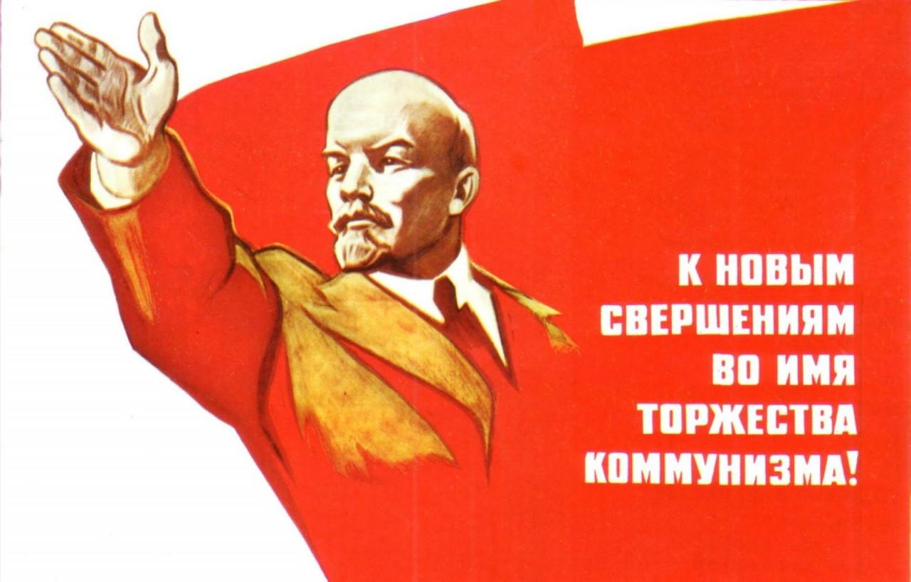В Саратове предложили запретить «Единую Россию»