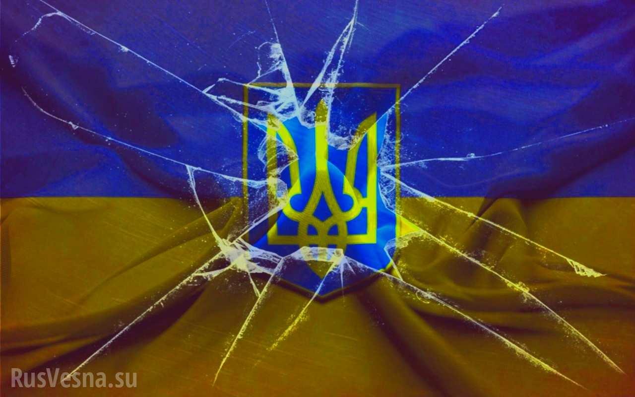 «России отойдёт Киев и юго-восток Украины», — прогноз политика