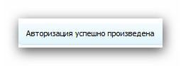 Optimakomp ru271