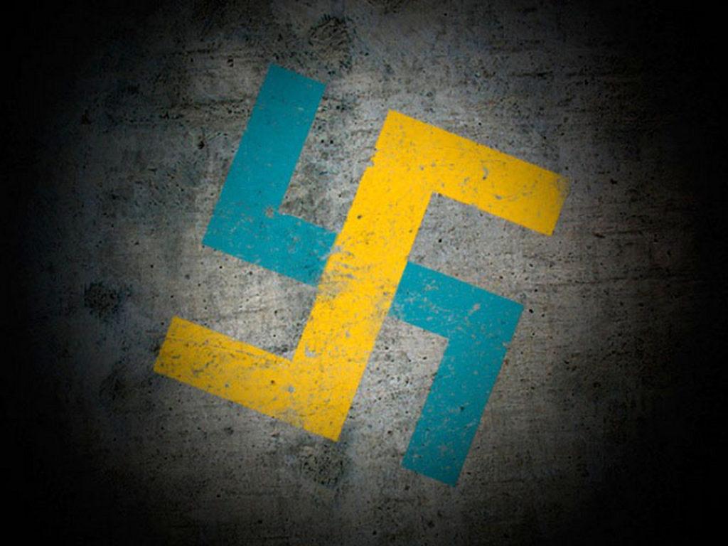 Великий Украинский Рейх