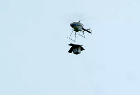 Немцы испытали парашютирующую коробку с провизией