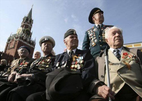 Священная война советского народа