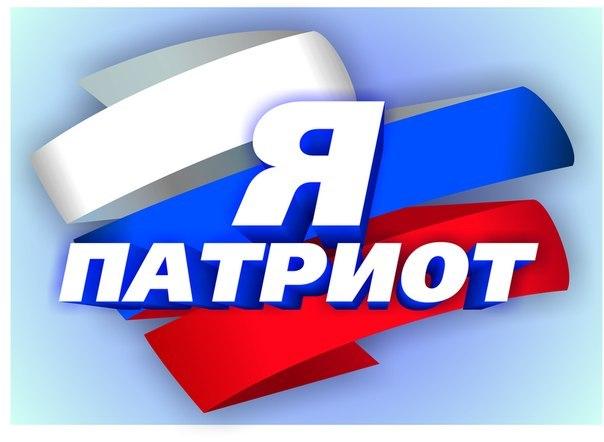Патриотизм по приказу: В Госдуме предложили создать закон о патриотическом воспитании
