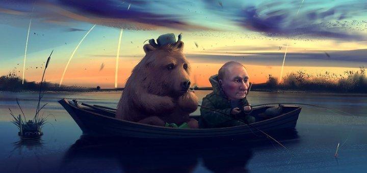 Пока русский царь удит рыбу…