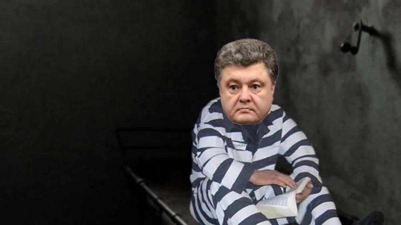 Петя должен сидеть! Анатолий Вассерман