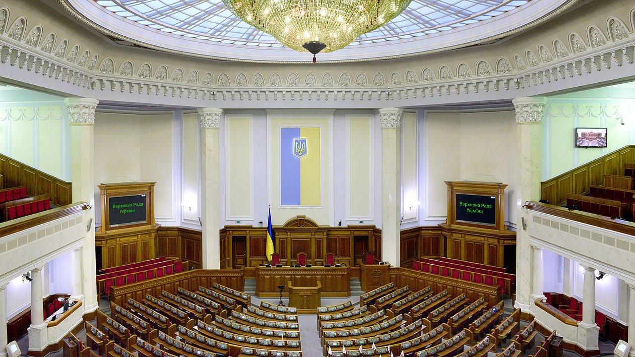 Google Maps изменил название украинской Рады на «Верховное предательство»