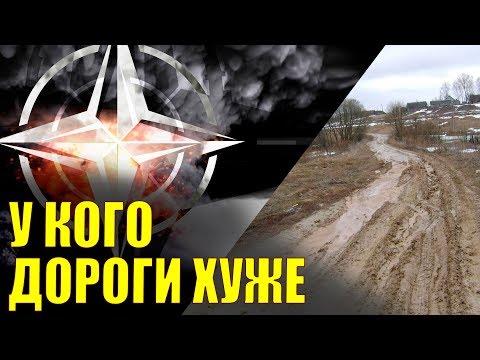 Вот кто победит в конфликте НАТО и России