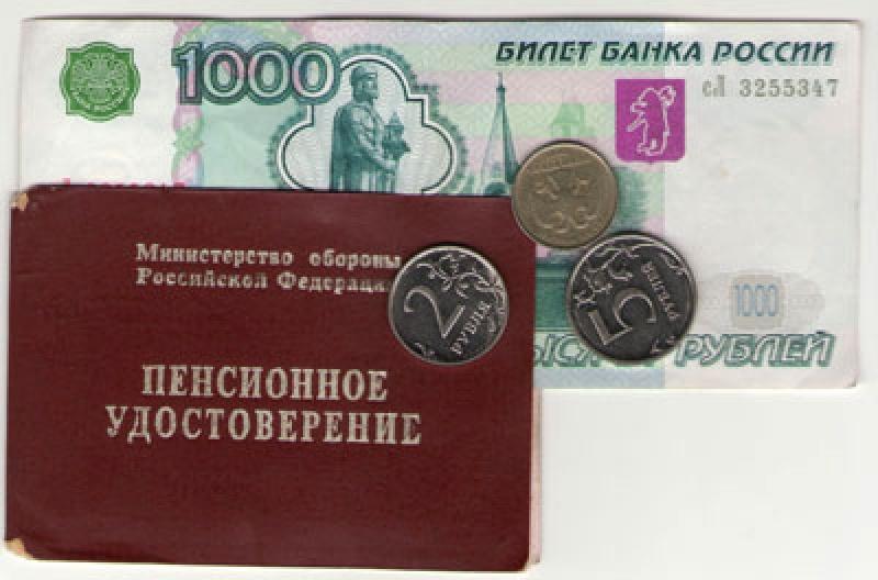 Прожиточный минимум для пенсионеров в башкирии на 2016 год