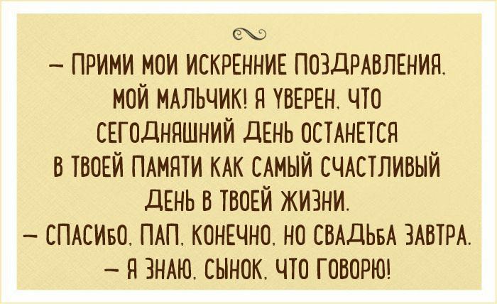 Лучшие шутки из Одессы о том, что такое счастливая жизнь
