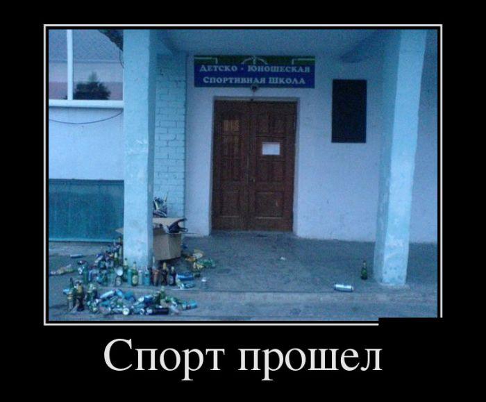 Демотиваторы-приколы!