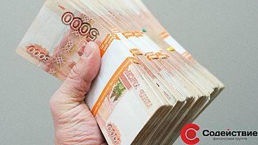 Под присмотром омбудсмена: можно ли брать денежные займы без опасений