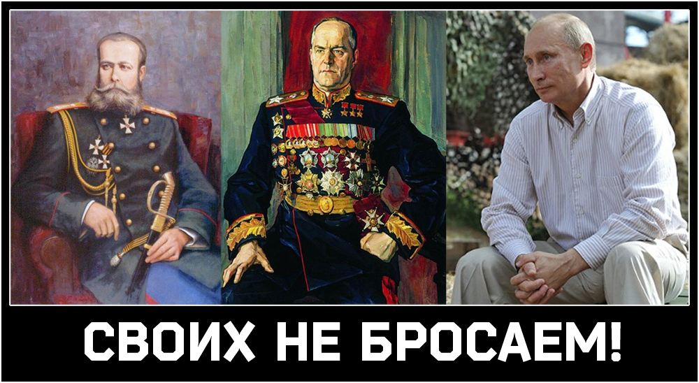Что станет с востоком Украины? Уроки истории.