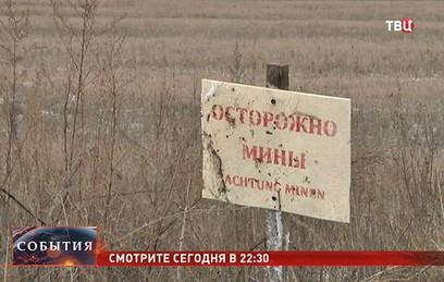 """Смотрите в 22:30 специальный репортаж """"Донбасс. В ожидании мира"""""""