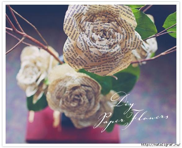 4045361_diypaperflowers1 (587x477, 181Kb)