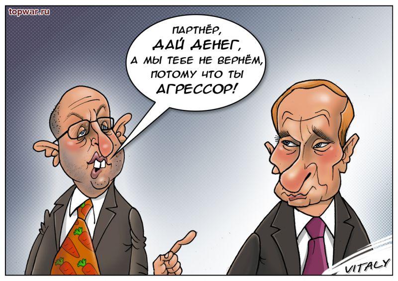 http://mtdata.ru/u24/photo460B/20978353908-0/original.jpg
