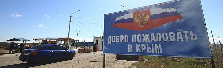 Крым превращается в заповедник украинства