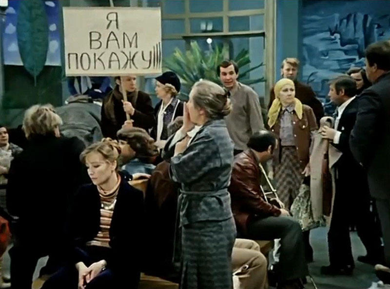 Любопытные факты о фильме «Гараж»