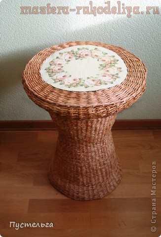 Мастер-класс по плетению из газет: Столик для вязания
