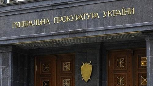 В Донецкой области хотят лишить русский язык особого статуса