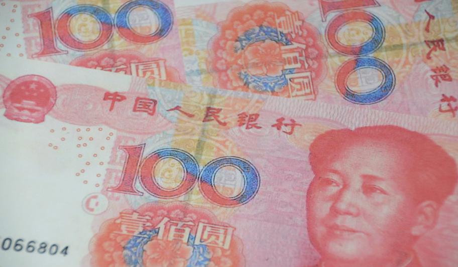 Юань покончил с гегемонией доллара в Азии