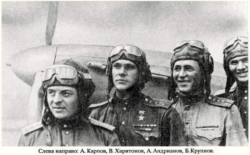 Боевая работа Александра Карпова