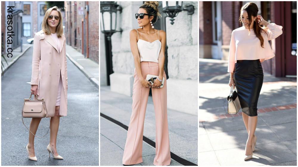 Пудровый цвет в гардеробе женщин 40 лет: как выглядеть на миллион