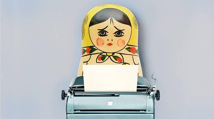 Зарубежные писатели о русско…