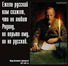 1. Русские платят за все  2. Геноцид Русских в XX веке - 1 часть (видео)