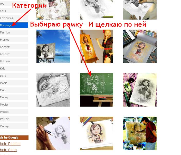 Сайт PhotoFaceFun