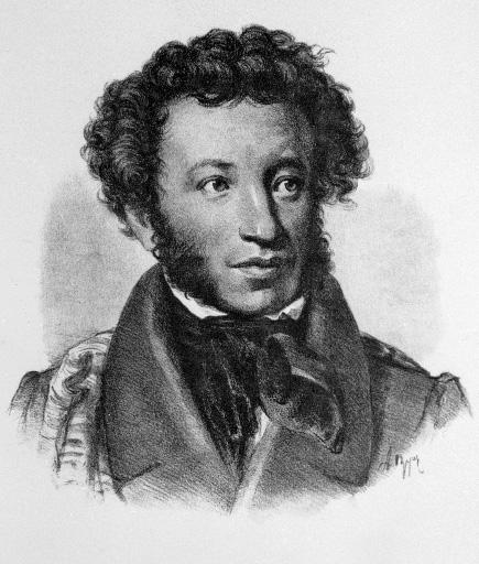 А был ли Пушкин негром?