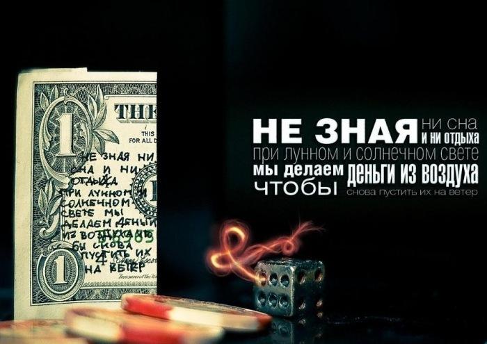 15 уморительных цитат из творчества Ильфа и Петрова
