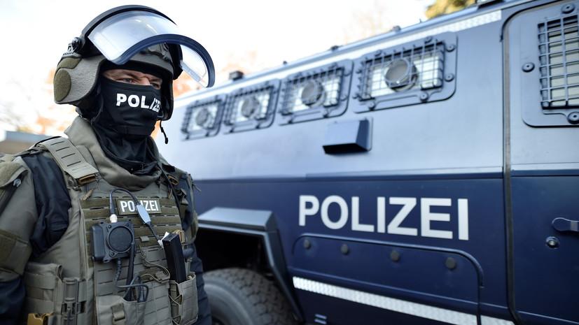 В Германии предотвращён крупный теракт
