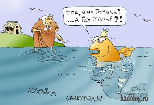Карикатурки (70 картинок)
