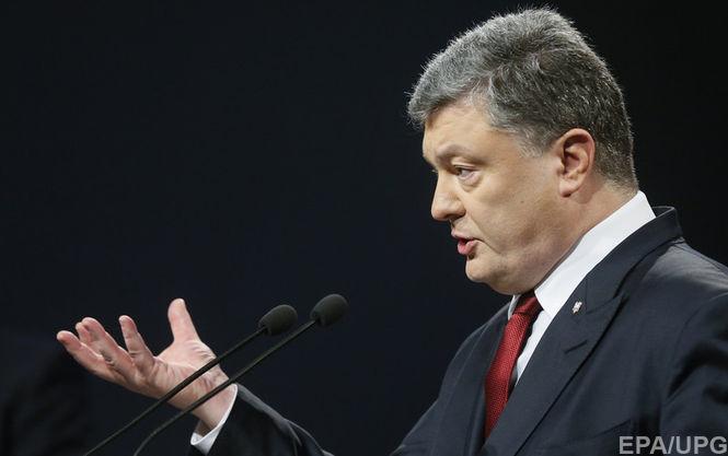 """""""каждый год 31 декабря мы ходим в баню.."""" : Украина мирно вернет Донбасс в течение одного года-Порошенко"""