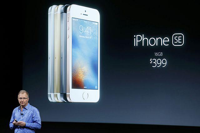 Сколько будет стоить новый iPhone 5SE в России?