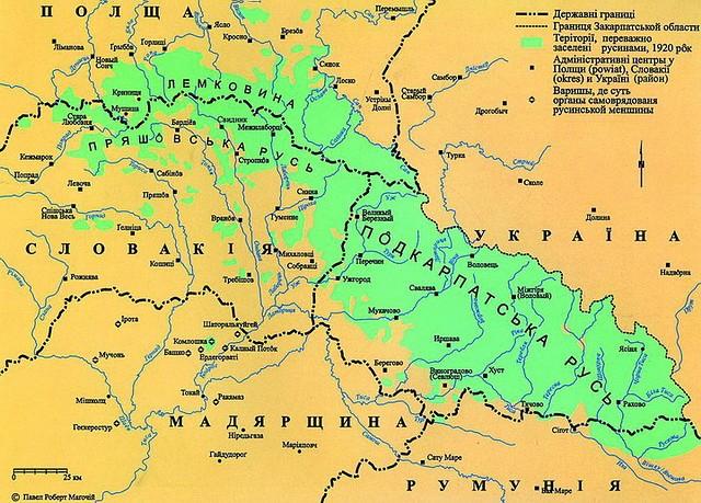 Русины Закарпатья потребовали от Киева автономию