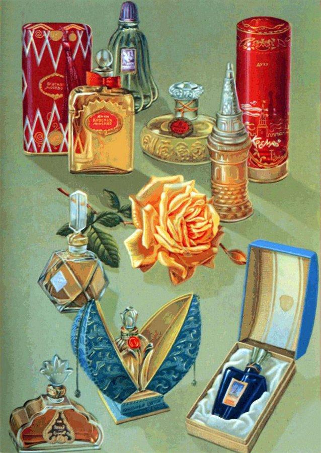 Ароматы советского времени