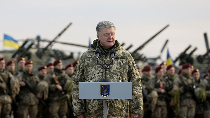 Порошенко подписал указ о введении военного положения на Украине