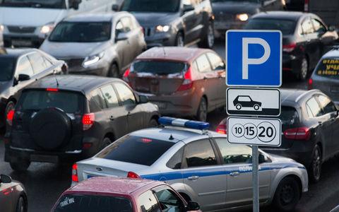 Платные парковки: теперь и з…