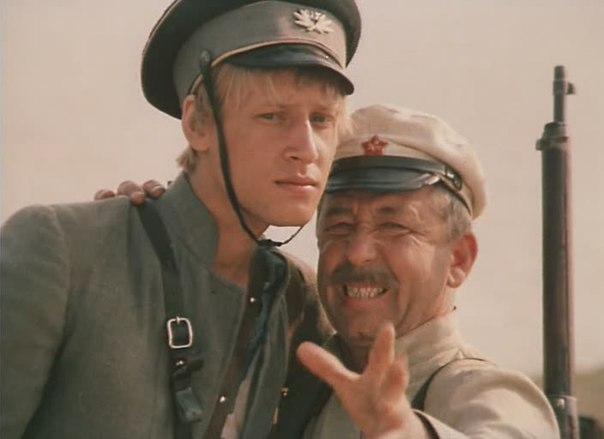 Зеленый фургон (1983)