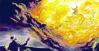 Колесница Ильи-Пророка