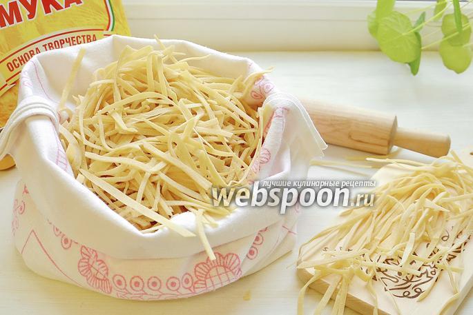 Пошаговый рецепт домашней лапши