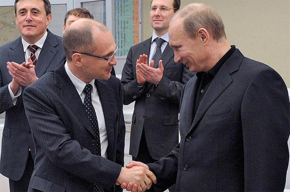 Герой России Сергей Кириенко