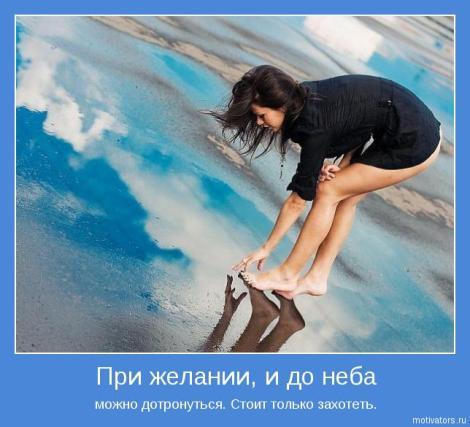 Жизнь хороша!!! (позитивные картинки)