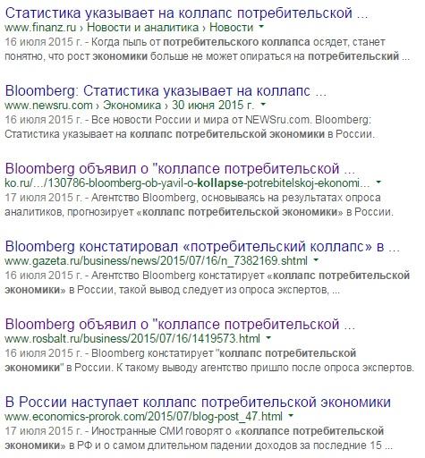 Либеральные СМИ в России – п…