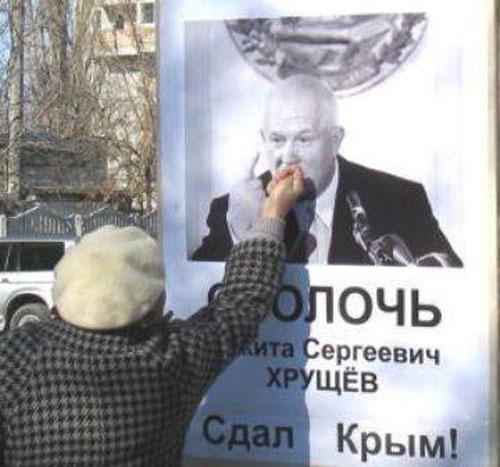 19 февраля 1954 Никита Хрущев подарил Крым УкрССР