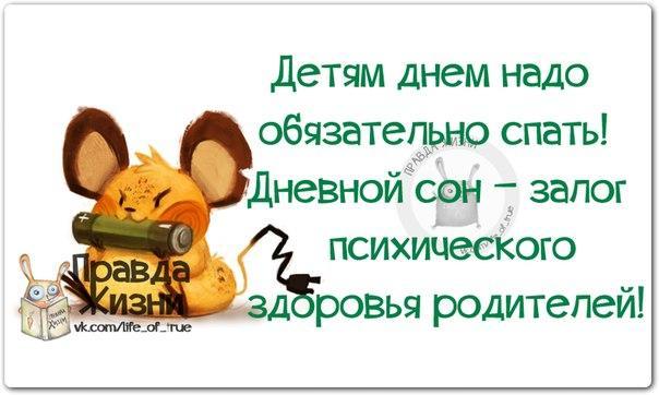 Позитивные фразки в картинках для хорошего настроения