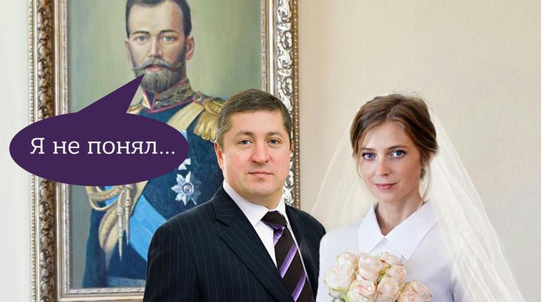 Россиян впечатлила свадьба П…