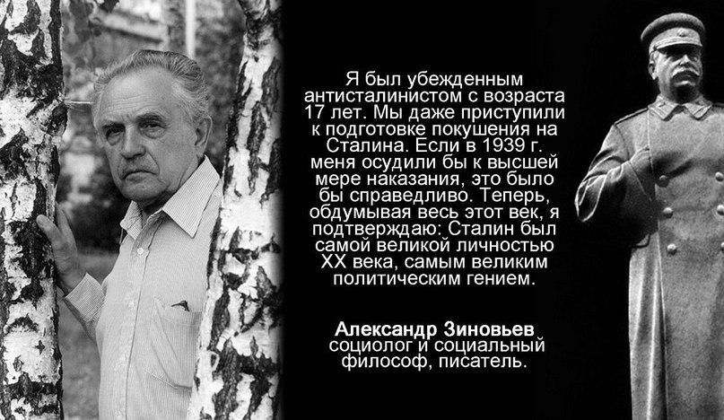 Александр Зиновьев: перестройка — это великое предательство