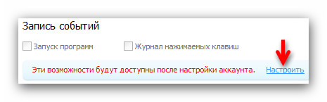 Optimakomp ru261